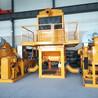 泥水分離器