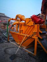 河北唐山打桩泥浆脱水机生产供应图片