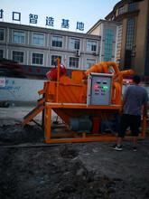 重庆武隆石膏矿尾矿泥水分离机视频效果图片