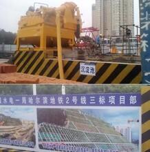 红河开远市泥浆净化回收机器厂家批发图片
