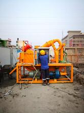 渭南白水泥浆处理器市场价格图片