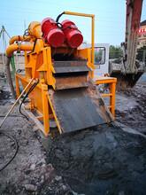 包头固阳地下隧道盾构工程泥水处理市场报价图片