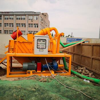 庆阳西峰区旋挖钻机浆水分离钻机配套