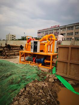 新疆新城街道廣東泥水分離器生產廠家