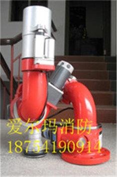 國標PSKD系列電控消防水炮PSKD80河北消防炮廠家