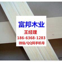 免熏蒸木方LVL木方,出口包装板,免熏蒸木方LVL多层板1850元/方图片