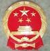 铝制国徽定制铝合金党徽定做磁铁党徽胸章销售供应