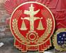 法徽供应订购税徽定做消防徽