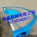 快遞鏈板輸送機分裝鏈板輸送機平頂鏈板輸送機功能