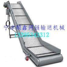 废品链板提升机食品链板提升机平顶链板提升机价格图片