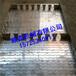 承重链板铸造件输送链板高温输送链板