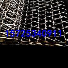 供应不锈钢网带不锈钢网带规格金属握边网带