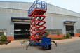 车载式高空作业平台—升降机,升降货梯,升降平台