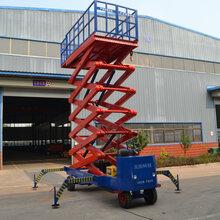 车载式高空作业平台—升降机,升降货梯,升降平台图片
