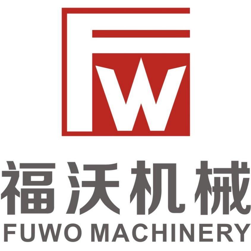 河南福沃机械科技有限公司