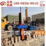 工法桩液压拔桩机北奕H型钢拔桩机制造厂图片