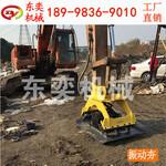广州挖机平板夯实器价格振动平板夯厂家图片