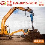 挖机装载机螺旋钻机价格图片