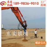 挖机装载机螺旋钻机工作效率图片