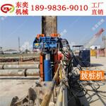 H型钢桩快速拔桩机,工字钢桩工法液压拔桩机图片