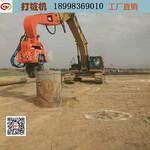挖掘机振动打桩锤维护安装图片