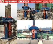 h型钢拔桩机供应,拔型钢新型工法拔桩设备图片