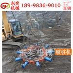 水泥桩破桩机,混凝土桩头爆桩设备图片