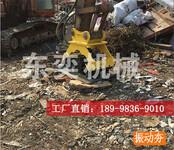 挖掘机用振动夯实机,基坑回填土夯实器,斜坡边坡压实设备图片