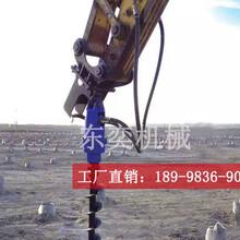 螺旋钻机-装在挖掘机上的快速钻孔机械图片