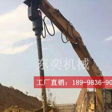 挖掘机专用螺旋钻机,电线杆钻孔,高速护栏打桩图片