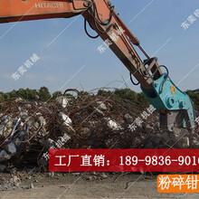 挖掘机破碎剪,拆楼大钢牙,混凝土粉碎钳配多大挖机图片