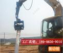 挖掘机打光伏桩专用设备,VH250振动打桩机系列