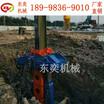 液压拔桩机h型钢拔桩机工法拔桩机