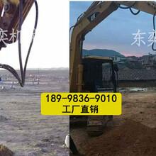 挖掘机钻孔设备哪家好,液压螺旋钻机厂家批发报价图片