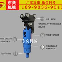 挖掘机钻孔机械,液压螺旋钻机,广东钻机生产批发厂家图片