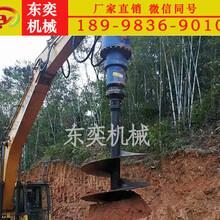 螺旋钻孔机型号,建筑基础钻孔,挖掘机钻孔设备图片