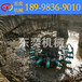 破除混凝土桩头设备,高铁桩基破桩头机械