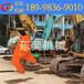 挖掘机用的拆楼液压剪,混凝土破拆钳