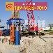 全液压拔桩机,新式工法桩H型钢拔除机械