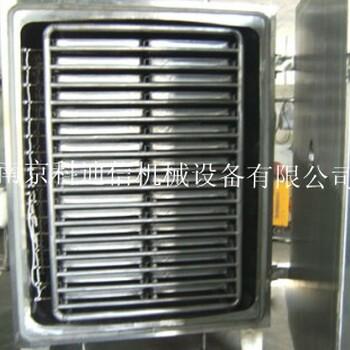 三維混合機生產廠家、三維混合機