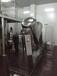 V型混合机专业制造商价格图片视频质保期两年