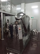 VH-500V型混合机专业制造商制药行业专用混合设备图片