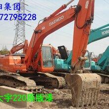 连云港挖掘机市场在哪二手小松240挖掘机多少钱220钩机破碎锤