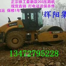 深圳陆空二手徐工22吨压路机26吨振动单钢轮压路机出售