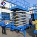 现货供应移动式升降平台剪叉升降机高空作业车液压升降平台