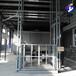 定做导轨式升降机简易货梯厂房上货平台链条式升降机