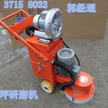 商洛现货直销地坪研磨机豫工380环氧地坪打磨机