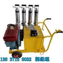 安徽桐城直营YG-250岩石劈裂机劈裂机