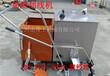 东莞低价出售热熔划线机热熔划线一体机