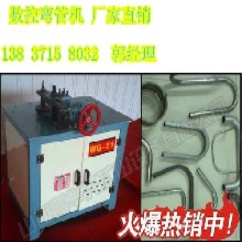 遵义yg-32钢管弯弧机钢管弯弧机价格厂家出厂价格